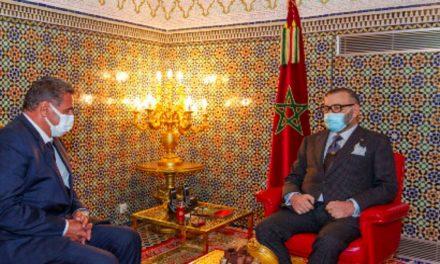 le Roi préside la cérémonie de nomination des membres du nouveau gouvernement