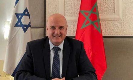 David Govrin nommé ambassadeur d'Israël au Maroc