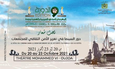 oujda abrite le 9è Festival international cinéma et immigration, du 20 au 23 octobre